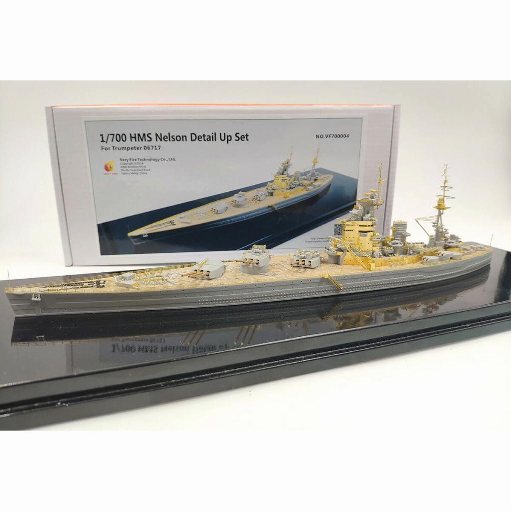 【新製品】VF700004 イギリス海軍 戦艦 HMSネルソン用ディテールアップパーツ