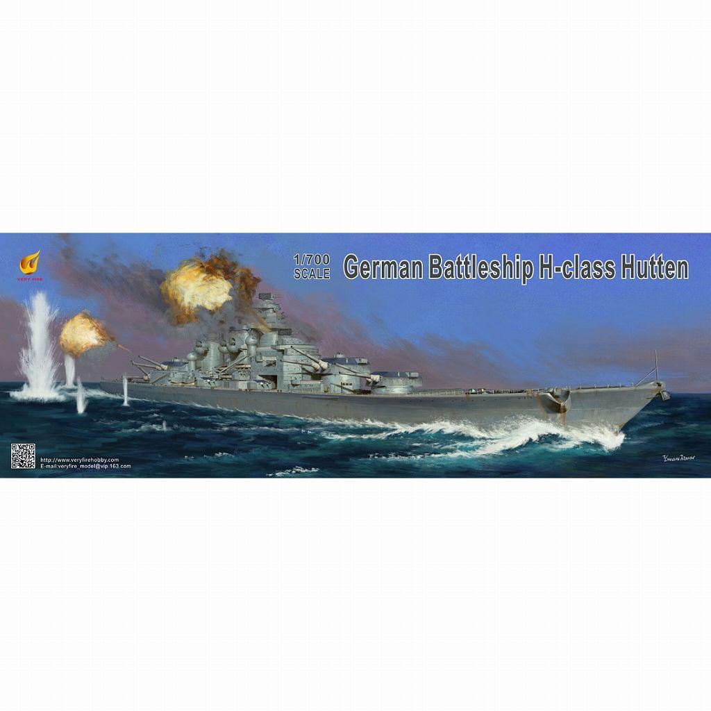 【新製品】VF700903 ドイツ海軍 H級戦艦 H-39 フッテン