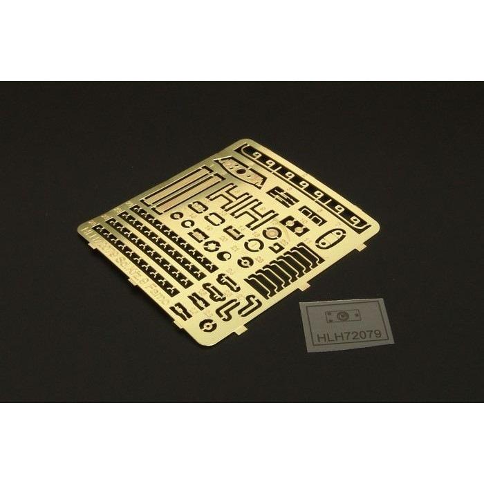 【新製品】HLH72079 Sd.Kfz.9 ファモ エッチングパーツ