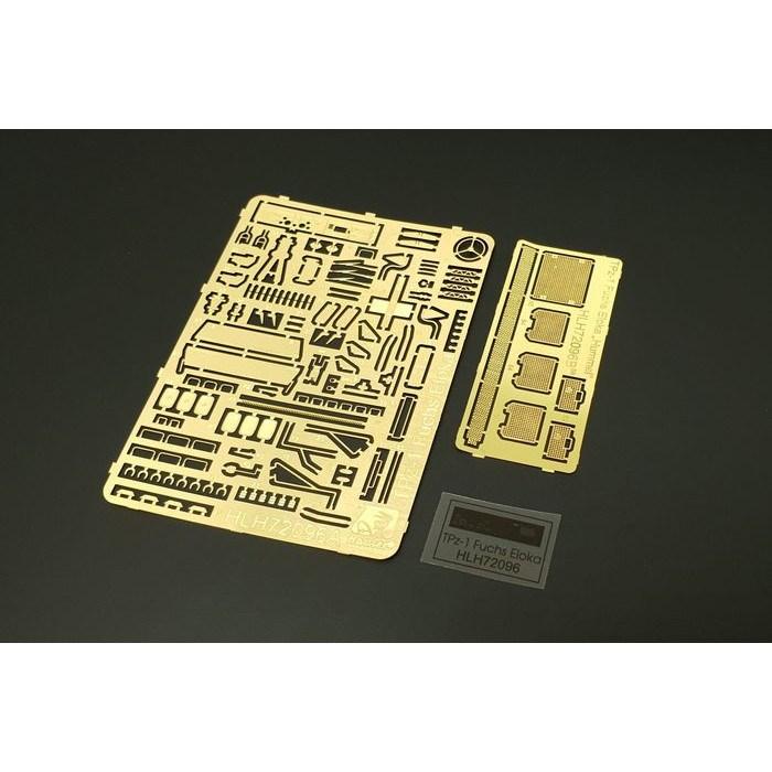 【新製品】HLH72096 TPz-1 フクス Eloka エッチングパーツセット