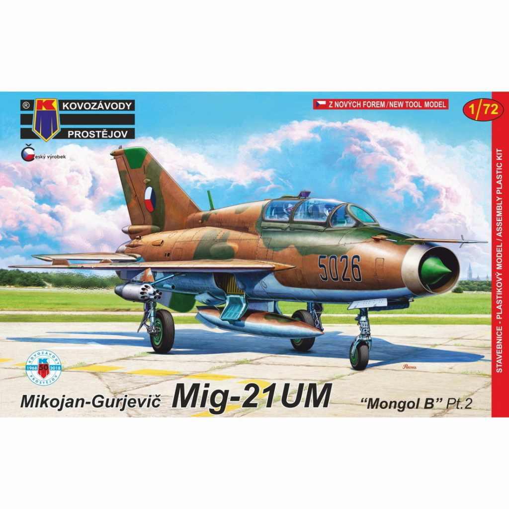【新製品】KPM0132 ミグ MiG-21UM モンゴルB パート2