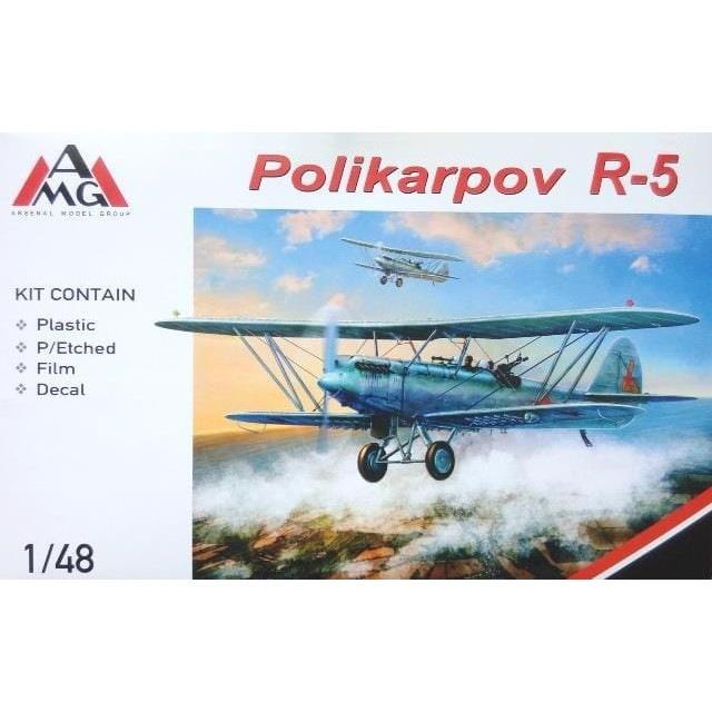 【新製品】48802 ポリカルポフ R-5 偵察爆撃機