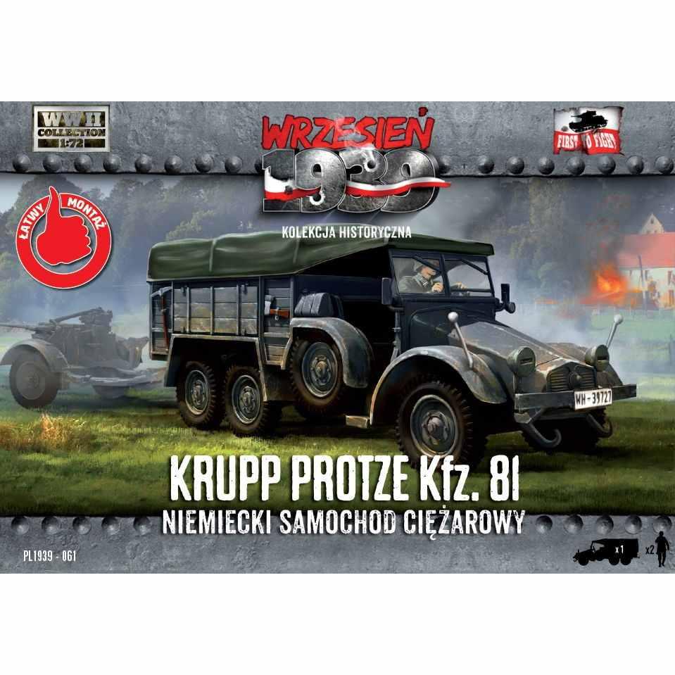 【新製品】72061 ドイツ クルップ プロッツ Kfz.81 軽対空砲牽引車