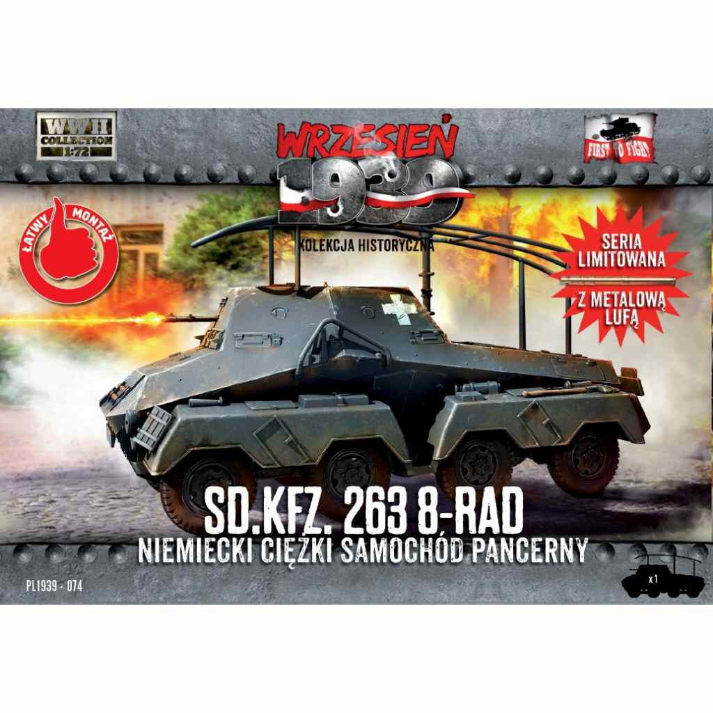 【新製品】72074 独 Sd.kfz.263(8-Rad)指揮用無線重装甲車