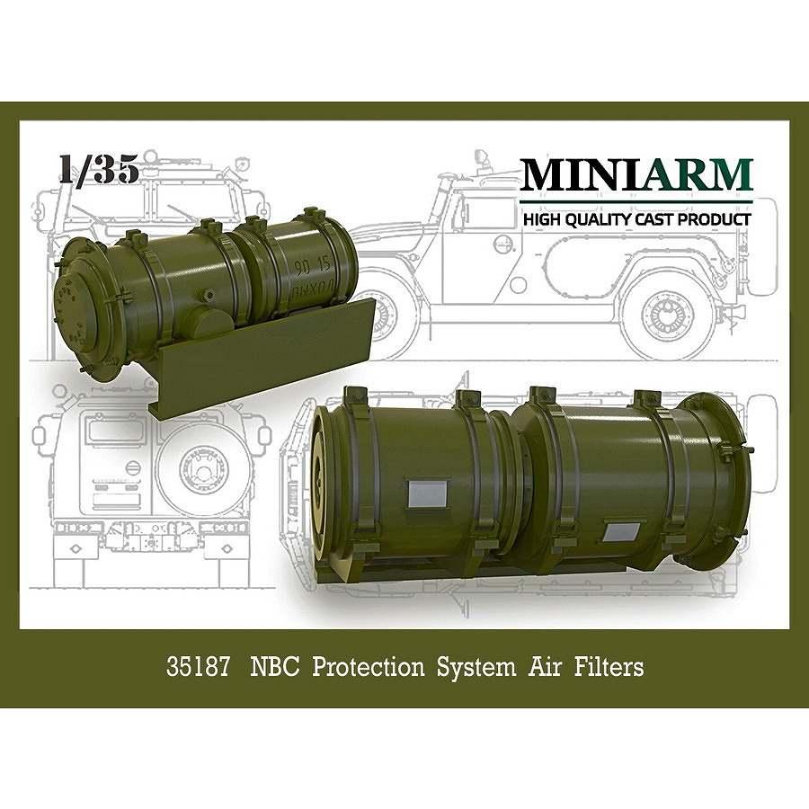 【新製品】B35187 現用 ロシア NBC保護システムエアフィルター(モンモデル、イグザクトモデル製GAZ-2330対応)