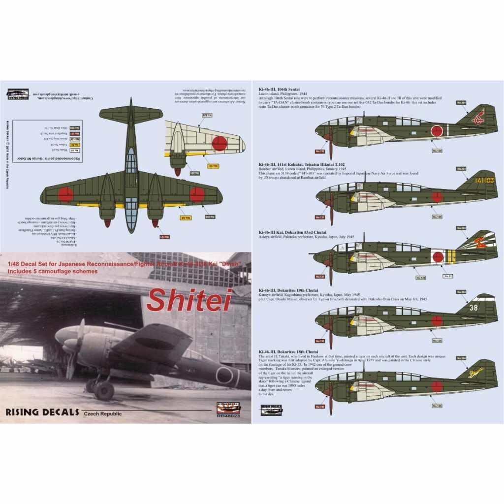 【新製品】RD48023 三菱 キ46-III 一〇〇式司令部偵察機 三型/三型改デカール