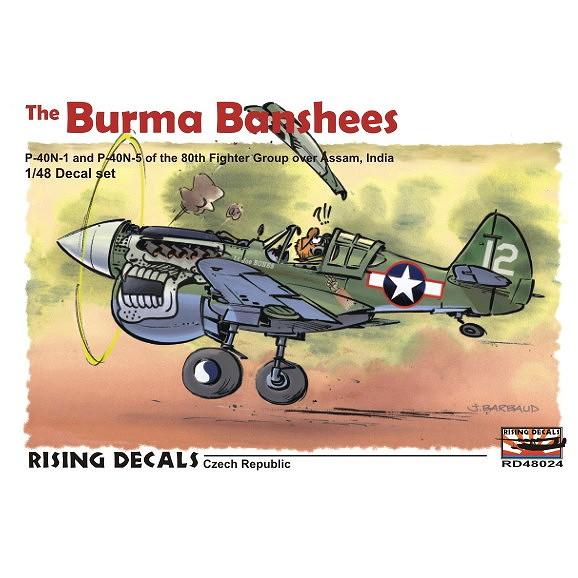 【新製品】RD48024 P-40N ビルマ・バンシーズ