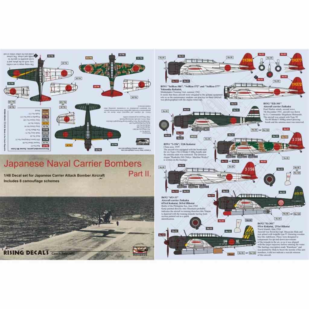 【新製品】RD48025 日本海軍 艦上攻撃機デカール パート2 (九七艦攻、天山)