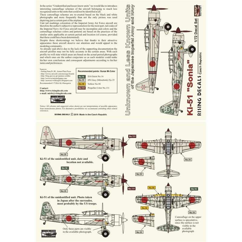 【新製品】RD72081 三菱 キ51 九九式襲撃機デカール