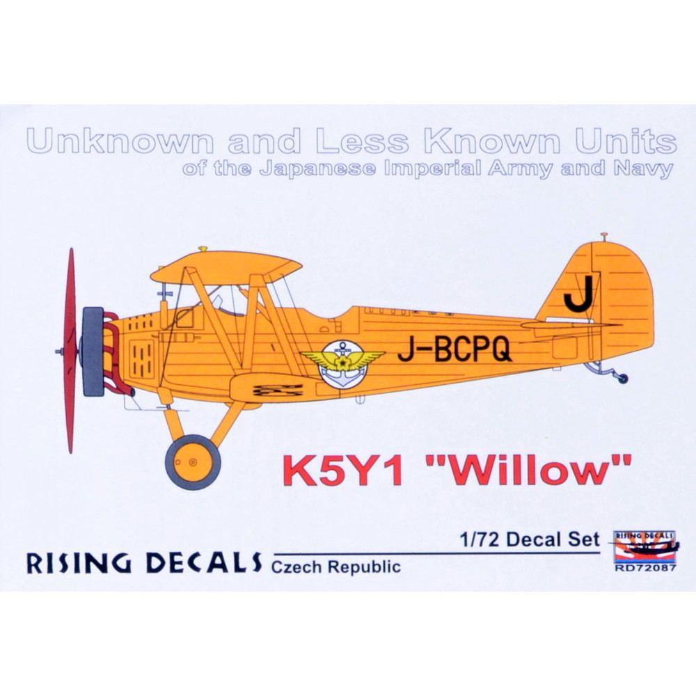 【新製品】RD72087 九三式中間練習機 デカール
