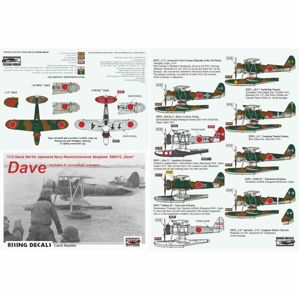 【新製品】RD72088 九五式一号/二号水上偵察機デカール