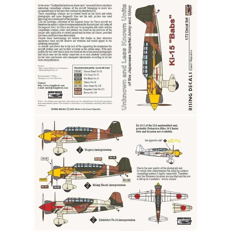 【新製品】RD72091 九七式司令部偵察機 デカール「知られざる部隊シリーズ」
