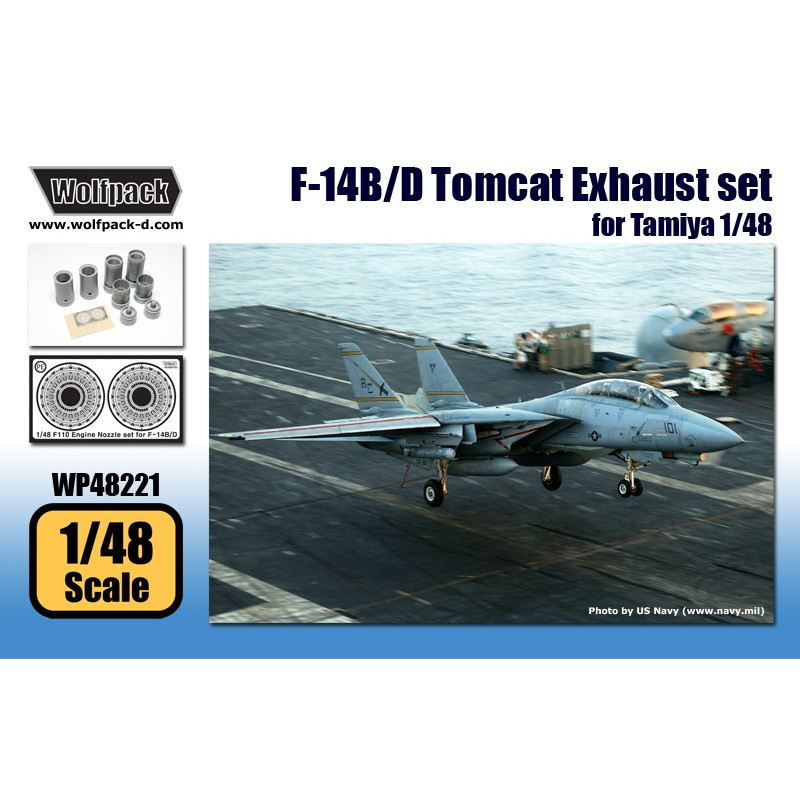 【新製品】WP48221 F-14B/D トムキャット 排気ノズル