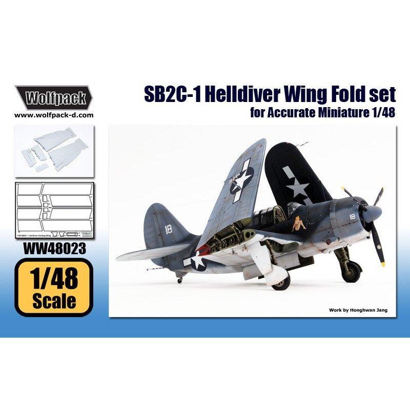 【新製品】WW48023 SB2C-1 ヘルダイバー 折畳み翼セット