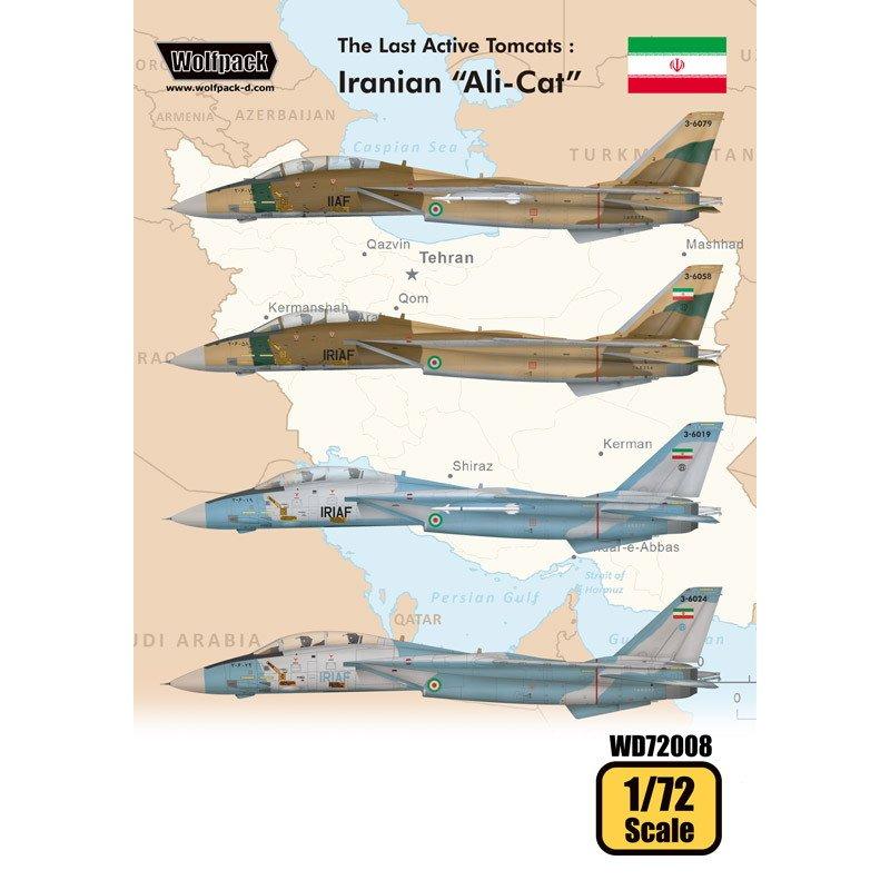 【新製品】WD72008 トムキャット最後の稼働機 イラン アリキャット デカール (F-14A)