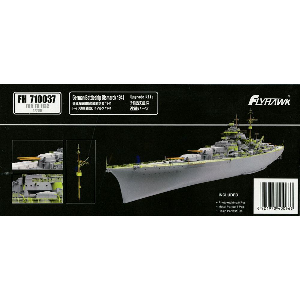 【新製品】710037 独海軍 戦艦 ビスマルク 1941用エッチングパーツ