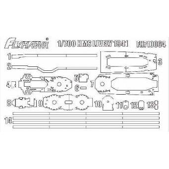 【新製品】710064 英海軍 駆逐艦 ライブリー 1941用マスキングシール