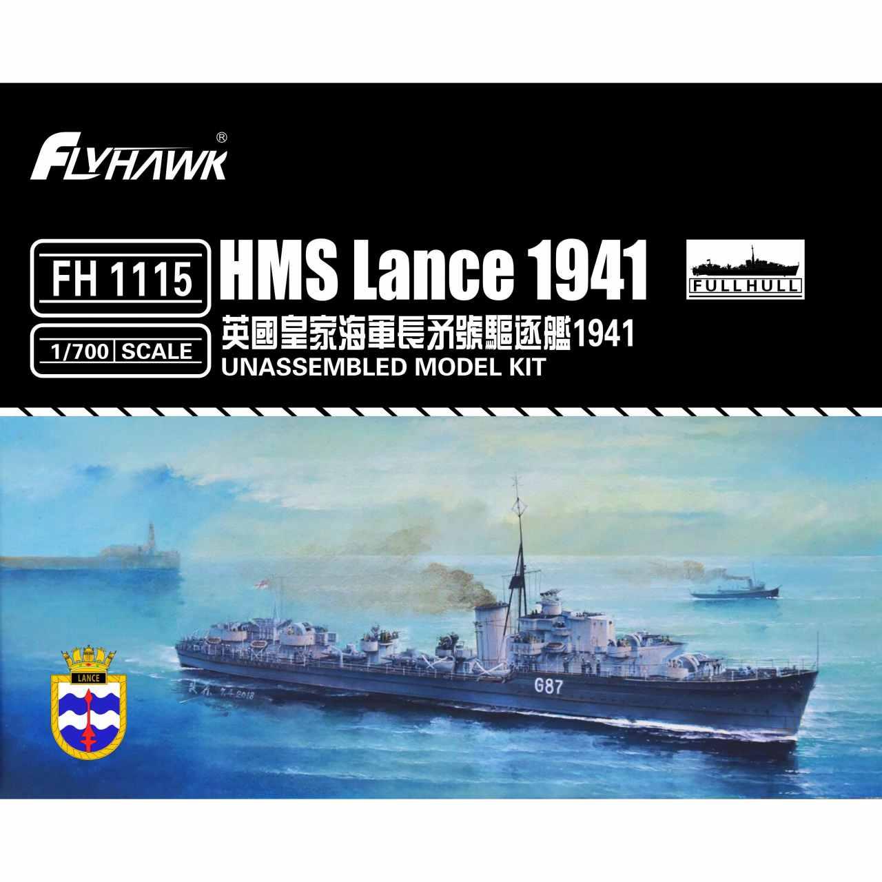 【新製品】FH1115 英海軍 L級駆逐艦 ランス 1941 Lance