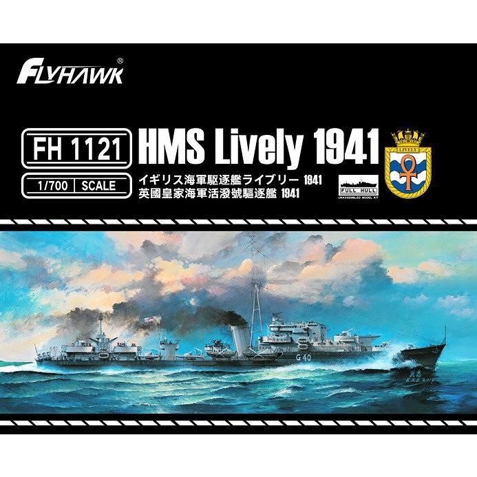 【新製品】FH1121 英海軍 L級駆逐艦 ライブリー Lively 1941