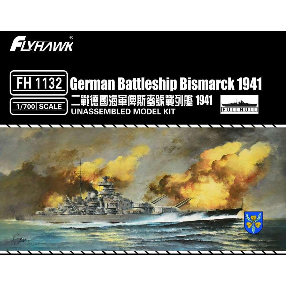 【新製品】FH1132 独海軍 戦艦 ビスマルク 1941