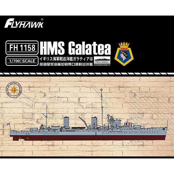 【新製品】FH1158 英海軍 アリシューザ級軽巡洋艦 ガラティア Galatea