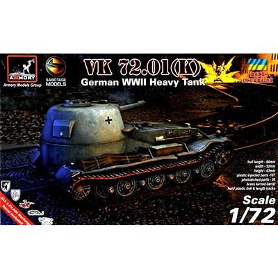 【新製品】72202 独 VK72.01(K)重戦車