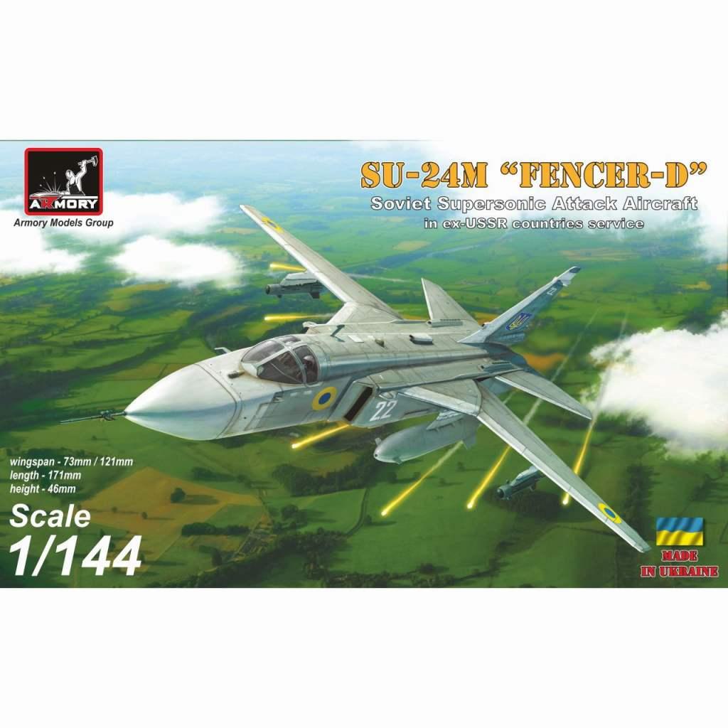 【新製品】14702 スホーイ Su-24M フェンサーD