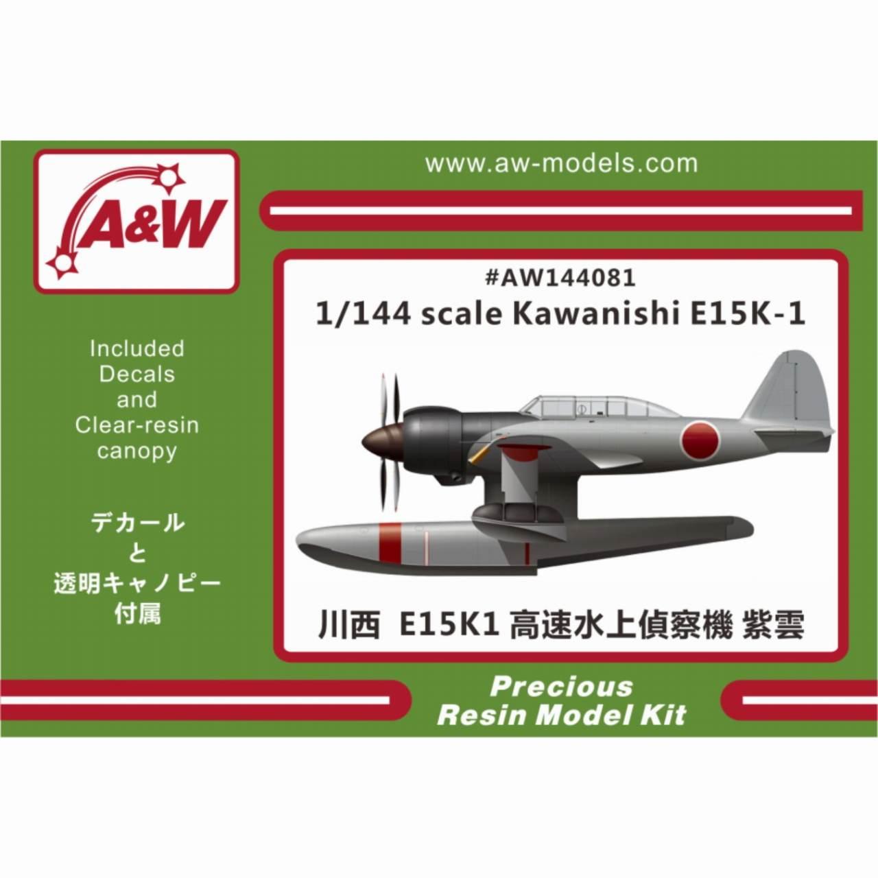 【新製品】AW144081 川西 E15K1 高速水上偵察機 紫雲