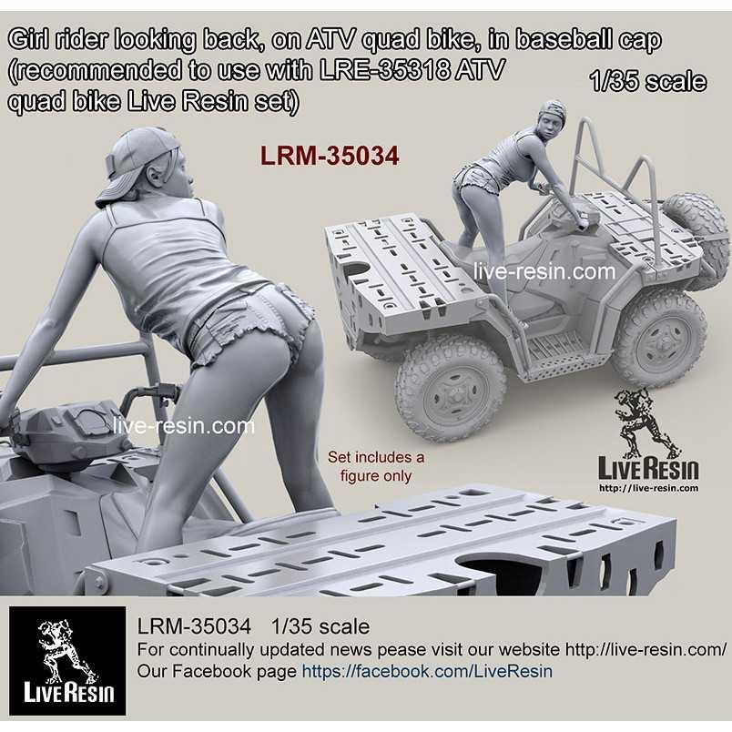 【新製品】LRM-35034 女性ライダー 後方確認 ATV四輪バイク搭乗 野球帽バージョン