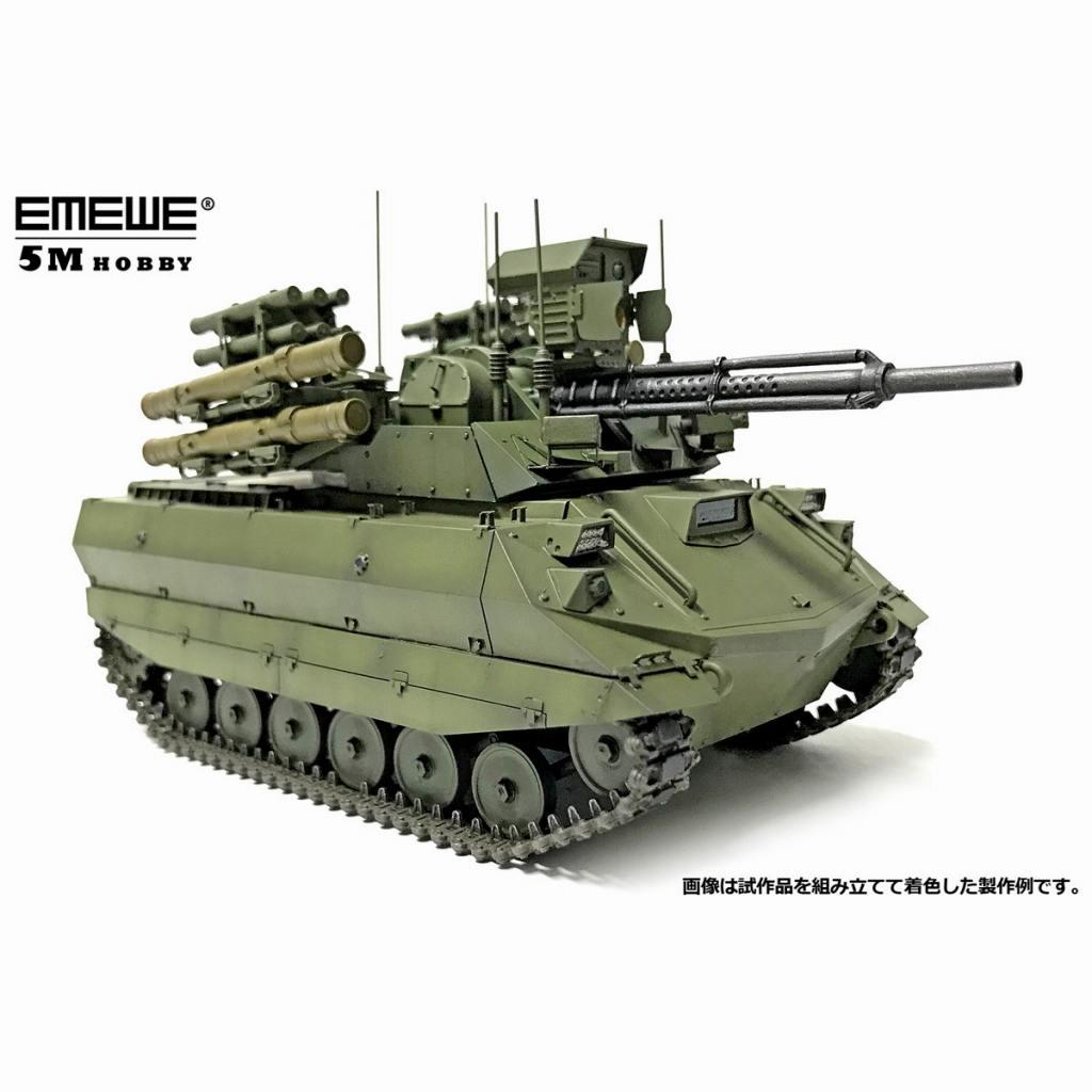 【新製品】35004 ロシア連邦軍 無人戦闘車輛 ウラン-9 レジン製組立キット