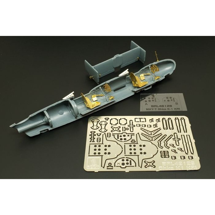 【新製品】BRL48128 横須賀 MXY7-K1 桜花改 エッチングパーツセット