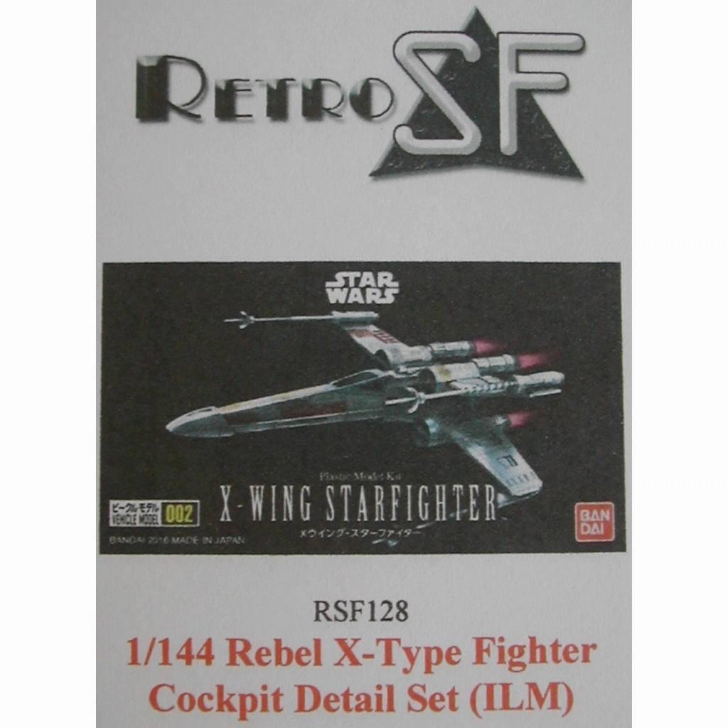 【新製品】RSF128 スターウォーズ Xウイング・ファイター コクピットディテールセット(ILM)