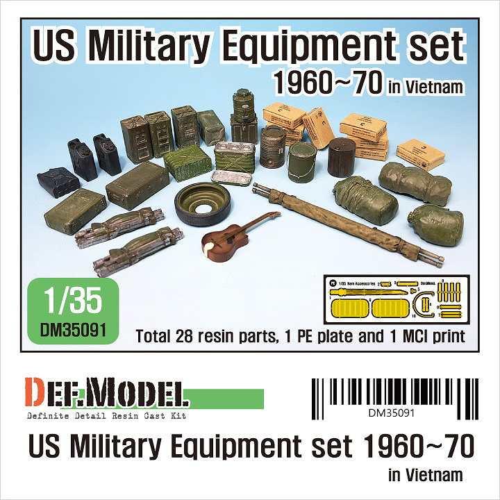 【新製品】DM35091 ベトナム戦争 アメリカ軍 装備品セット