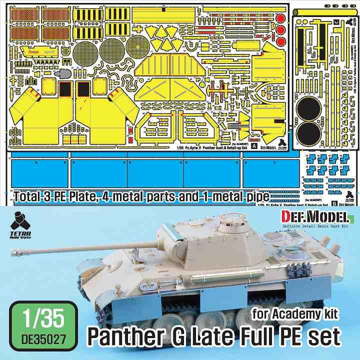 【新製品】DE35027 パンターG型後期型 エッチングパーツフルセット