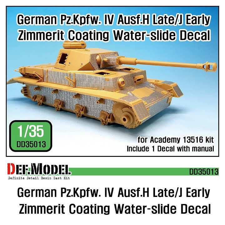 【新製品】DD35013 IV号戦車H型後期型/J型初期型 ツィメリットコーティングデカール