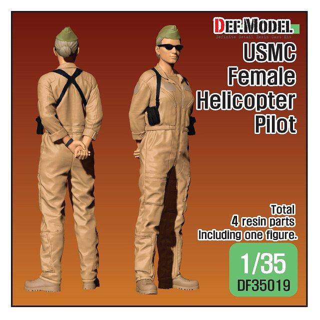 【新製品】DF35019 アメリカ海兵隊 ヘリコプターパイロット 女性 立像