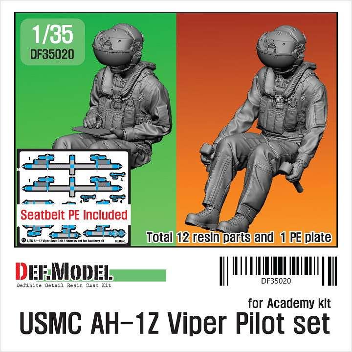 【新製品】DF35020 アメリカ海兵隊 AH-1Z ヴァイパー パイロット&ガンナーセット 着座