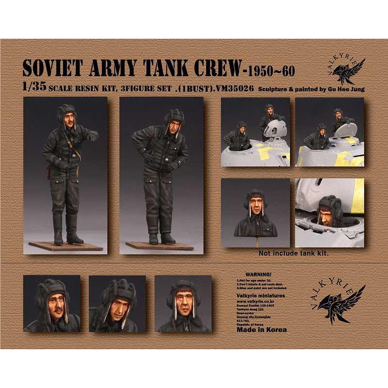 【新製品】VM35026 現用ロシア戦車兵セット 1950-1960年代