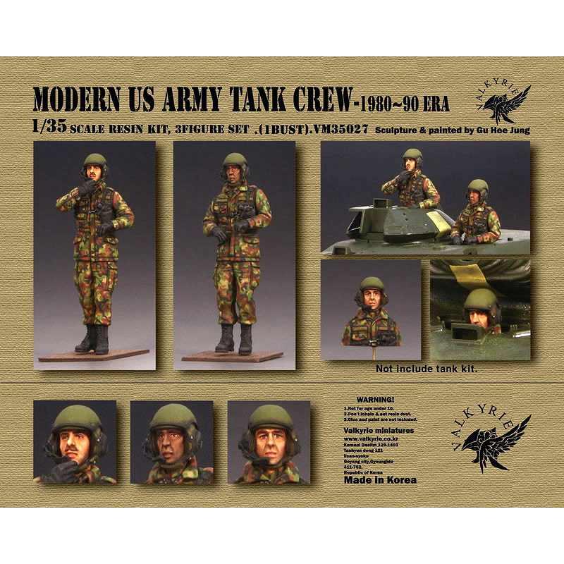 【新製品】VM35027 現用アメリカ戦車兵 1980年代