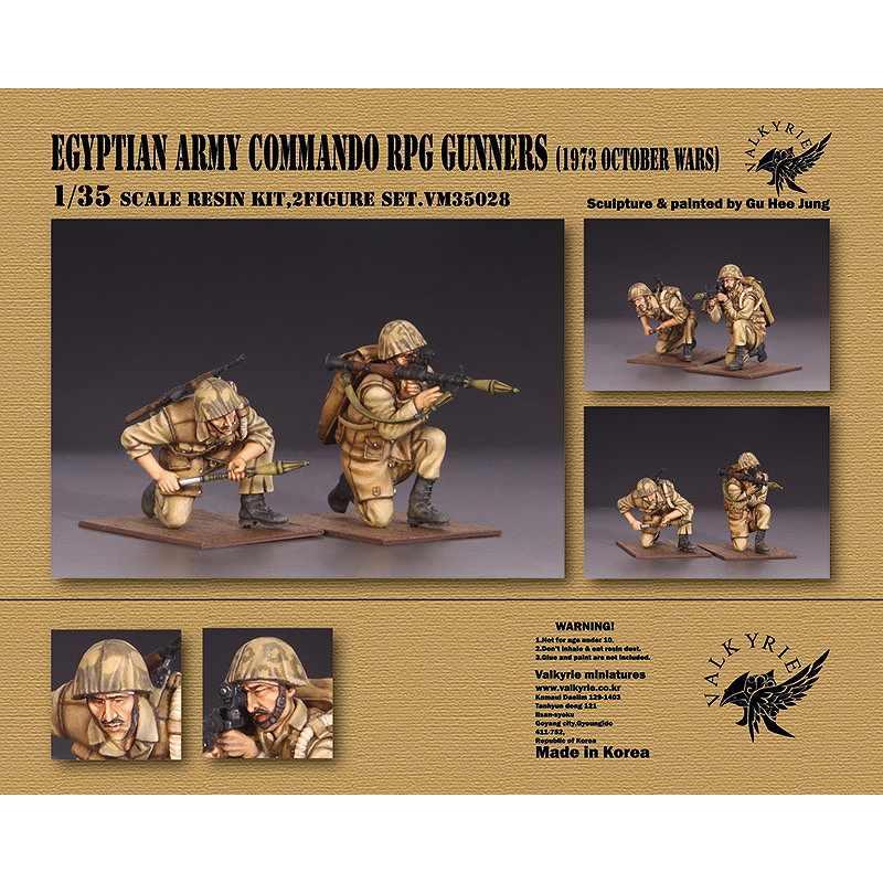 【新製品】VM35028 現用エジプト歩兵 RPGガンナー 1973年