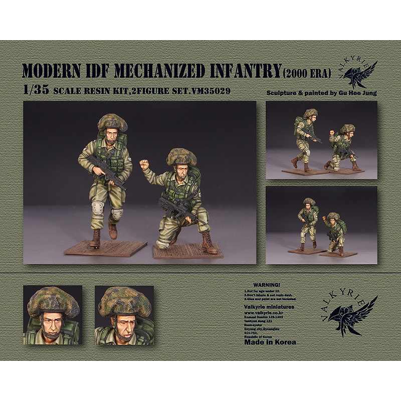 【新製品】VM35029 現用IDF機械化歩兵 2000年代