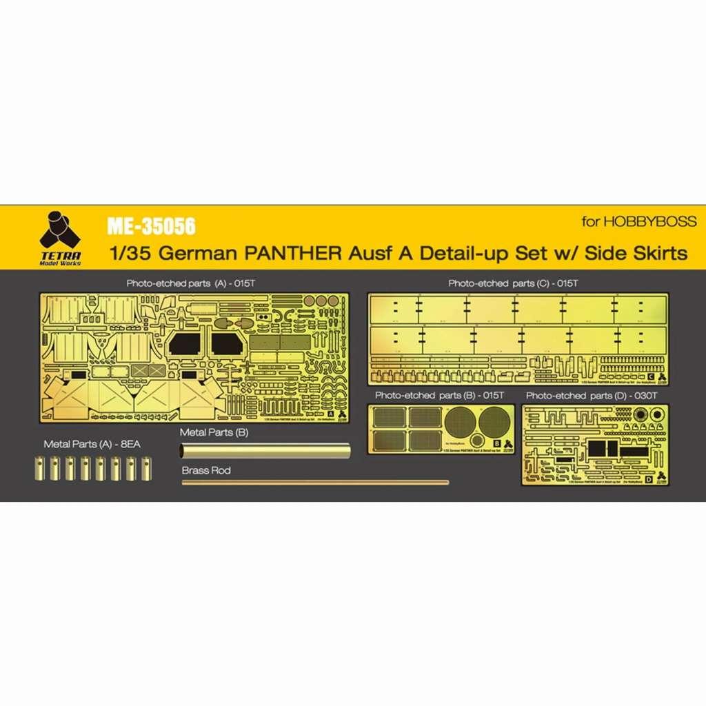 【新製品】ME-35056 独 パンターA型戦車用サイドスカート付き