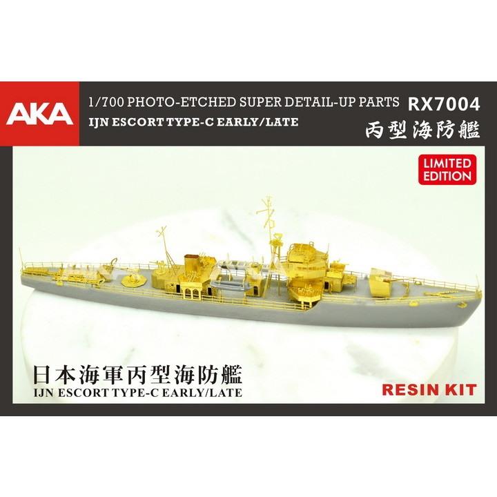 AKA resin kit 1//700 IJN Escort Type C Early//Late RX7004