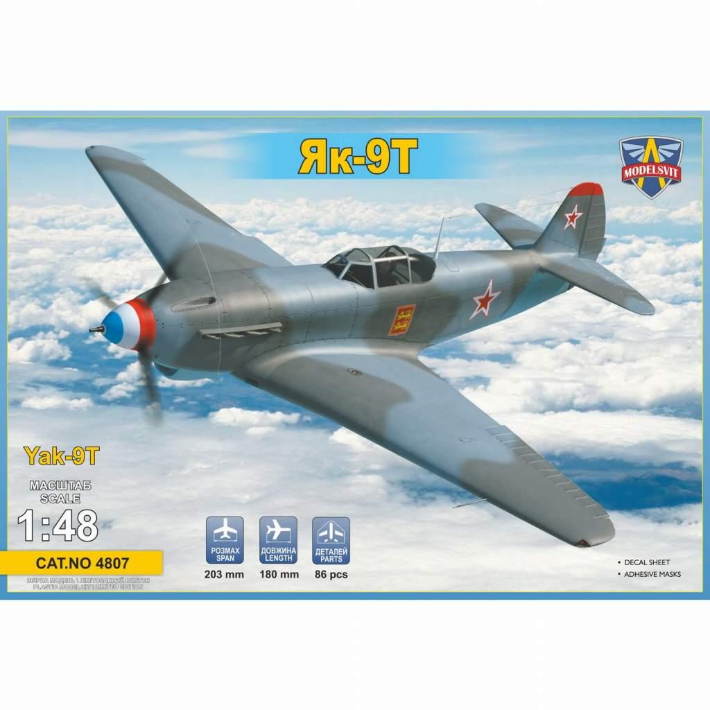 【新製品】4807 Yak-9T