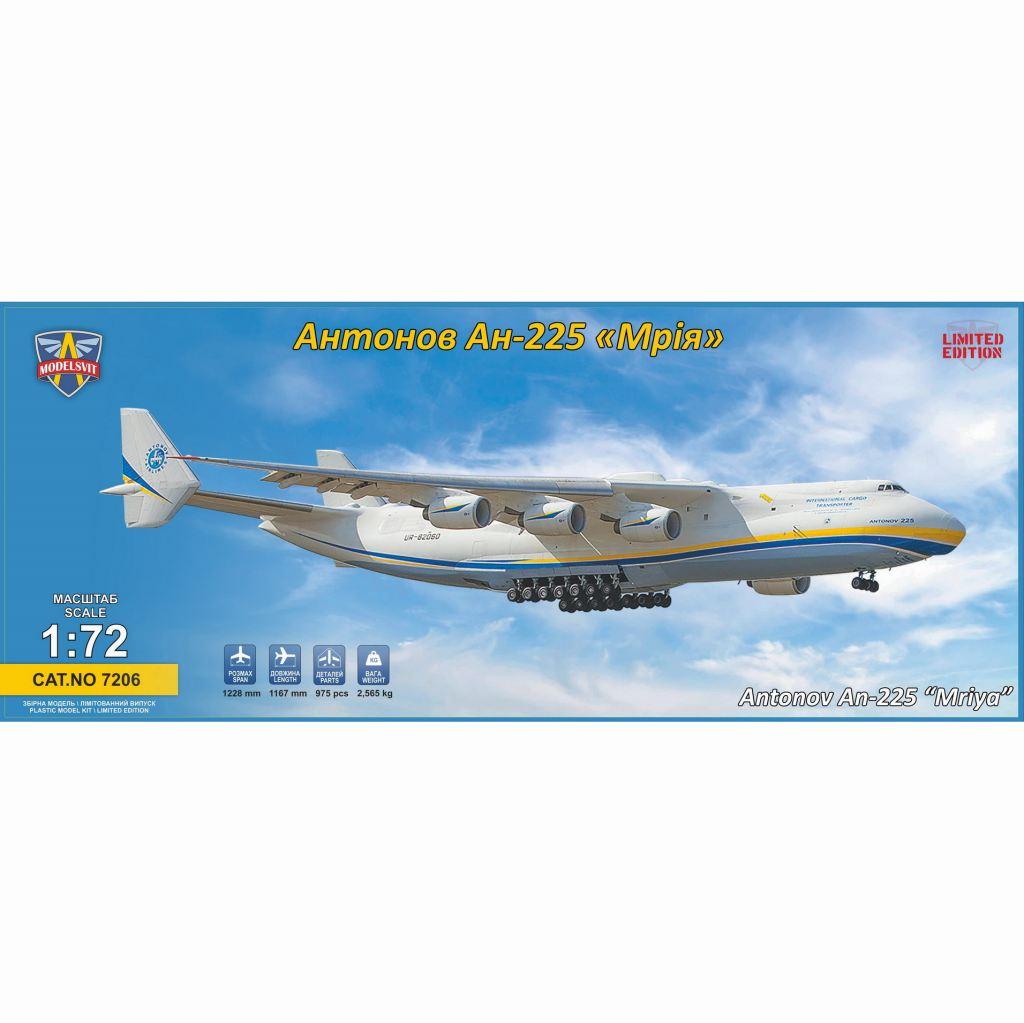 【新製品】MDV7206 アントノフ An-225 ムーリヤ 超大型輸送機