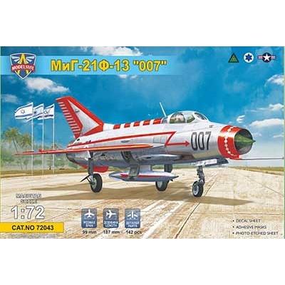 【新製品】72043 ミコヤン MiG-21F-13 「007」号機 ダイヤモンド作戦