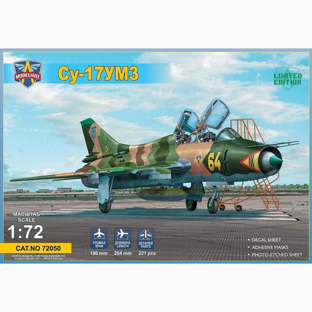 【新製品】72050 スホーイ Su-17UM3 フィッター 複座練習機