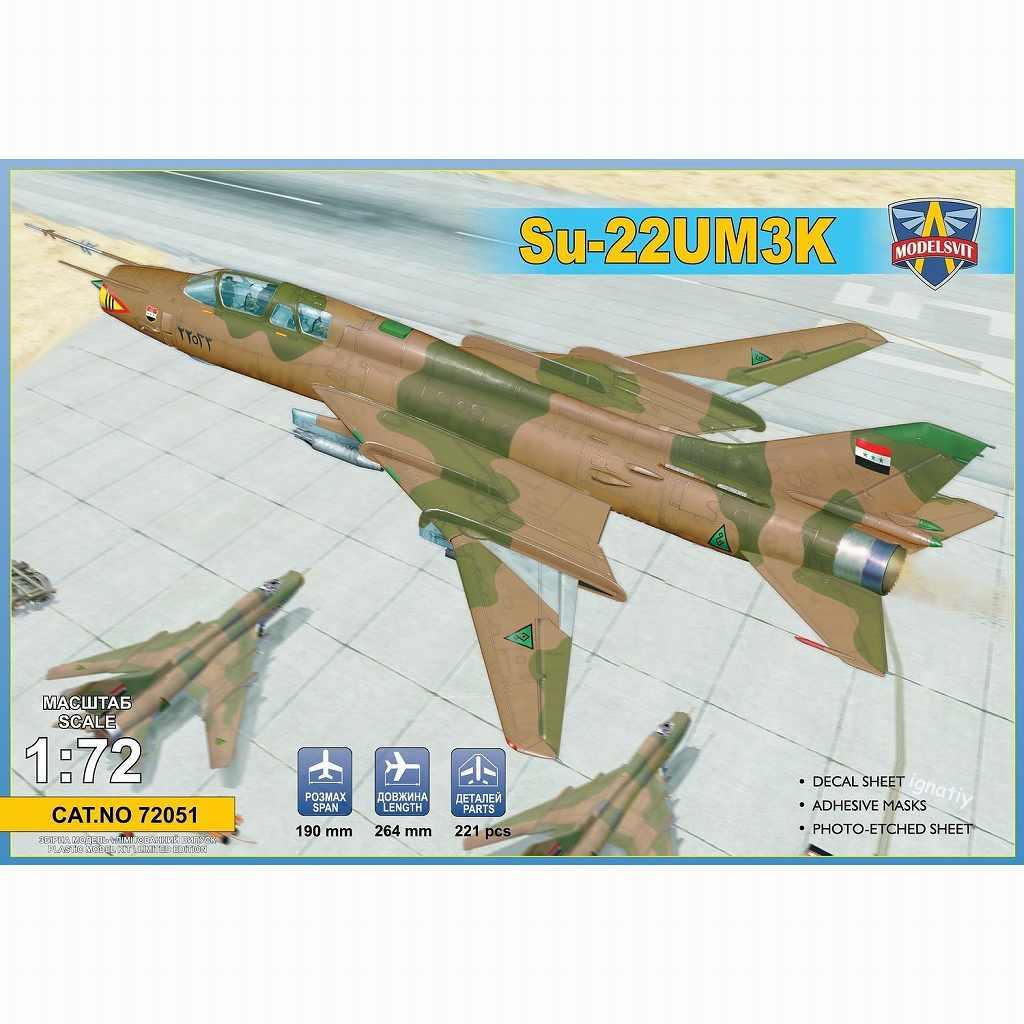 【新製品】72051 スホーイ Su-22UM3K フィッター 複座練習機