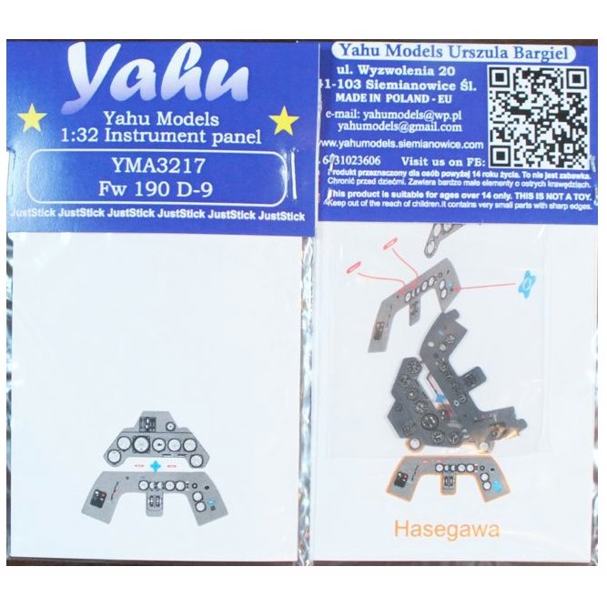 【新製品】YMA3217 フォッケウルフ Fw190D-9 計器盤