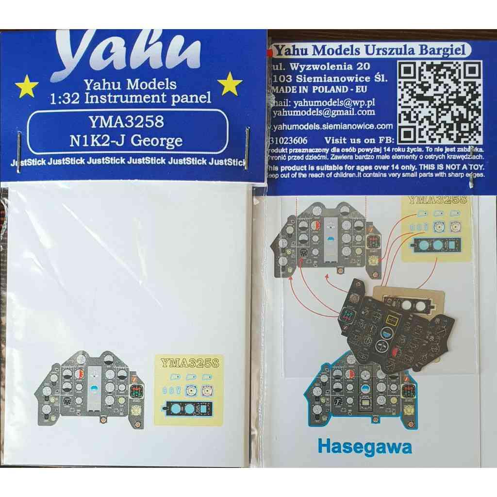 【新製品】YMA3258 川西 N1K2-J 紫電改 計器盤